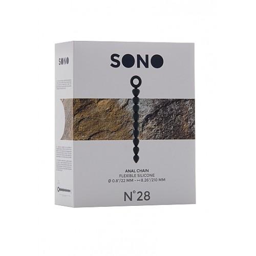 Анална броеница от силикон Sono N28 [1]